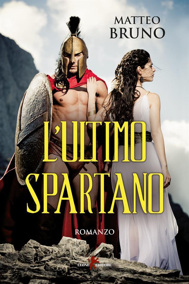 CPR Fronte Bruno Ultimo Spartano