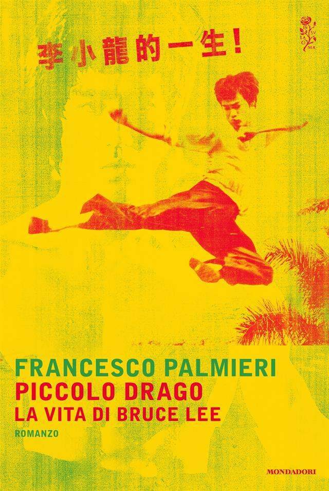 Cover Piccolo Drago