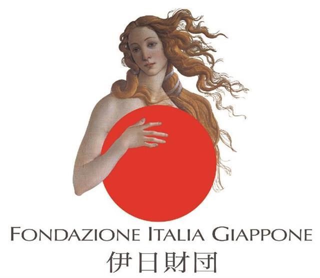 Logo Nuovo Fondazione Italia Giappone