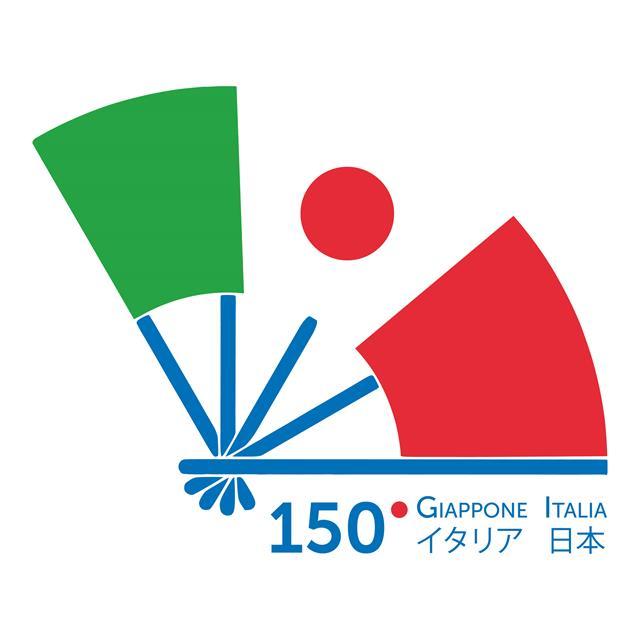 150 Logo